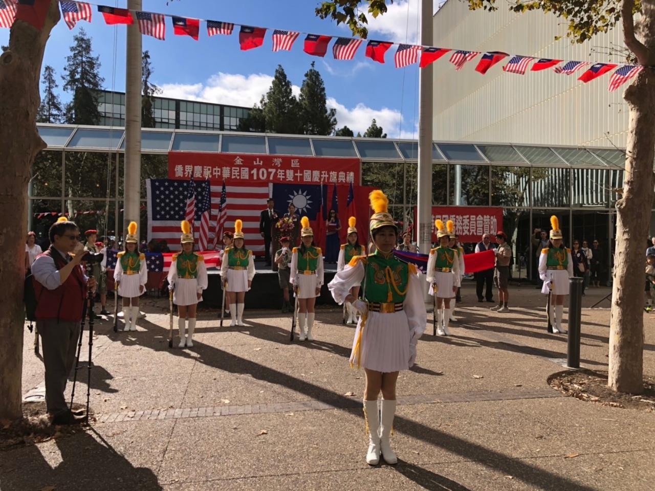 中華民國107年雙十國慶南灣升旗典禮10月6日上午在Santa Clara County廣場隆重舉行